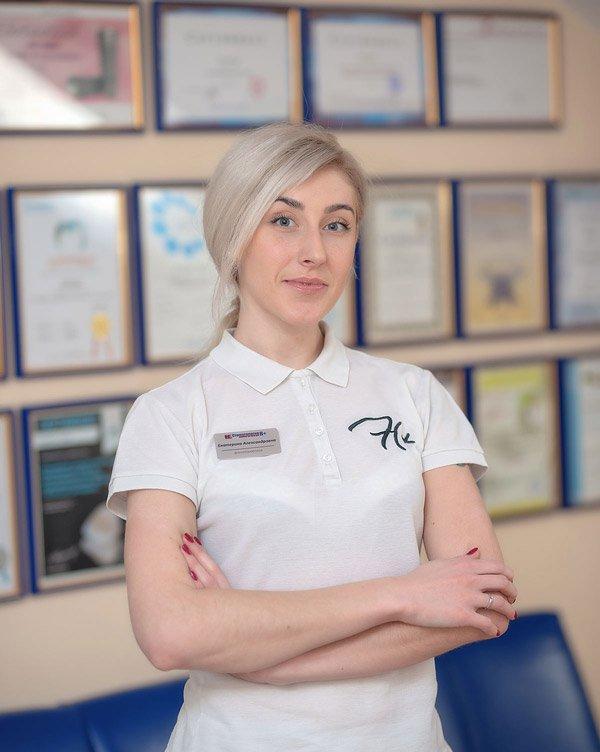 Fedina-Ekaterina-Aleksandrovna
