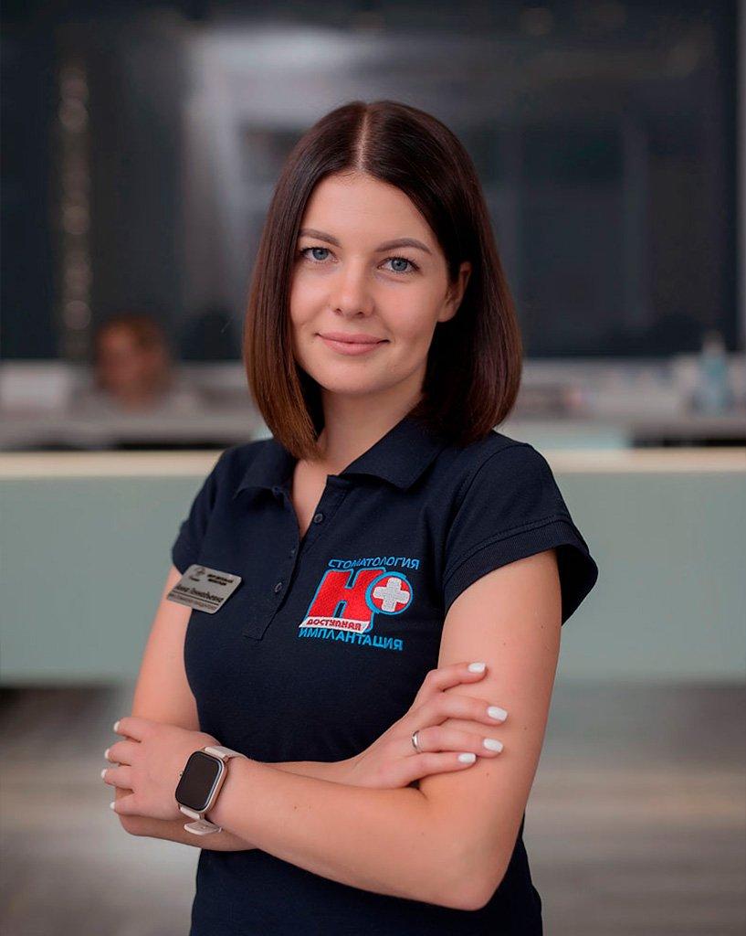 Goncharova Anna Gennadevna 1