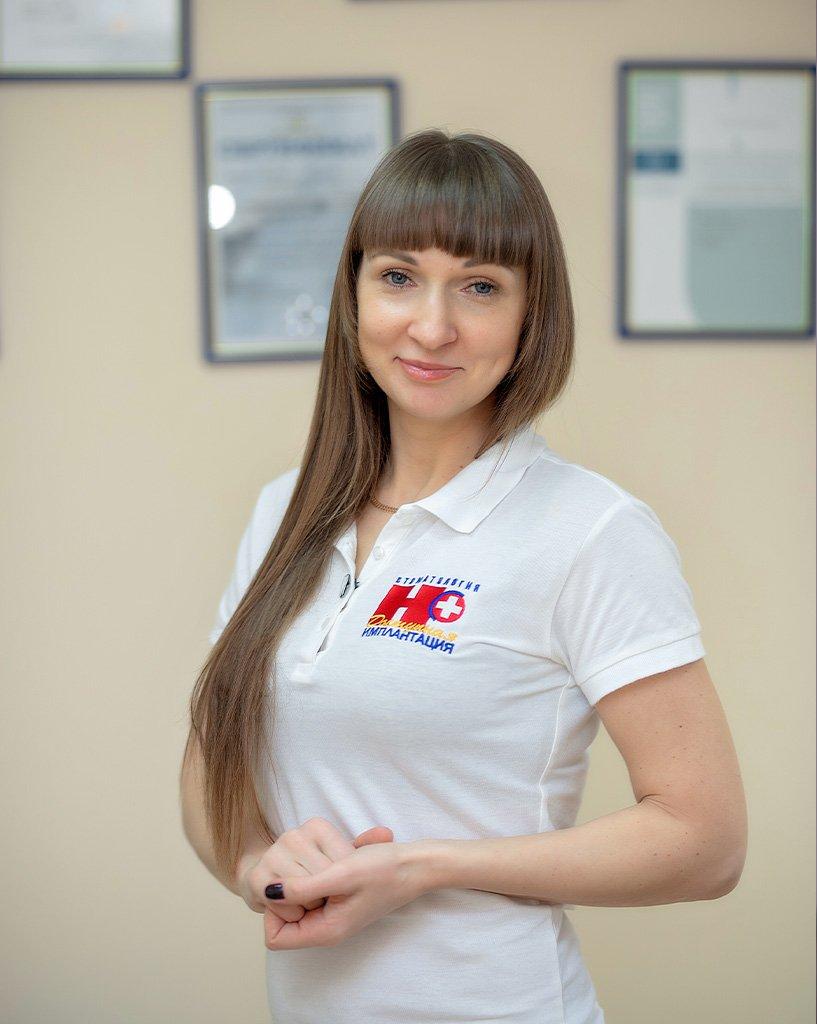 Samar Galina Nikolaevna