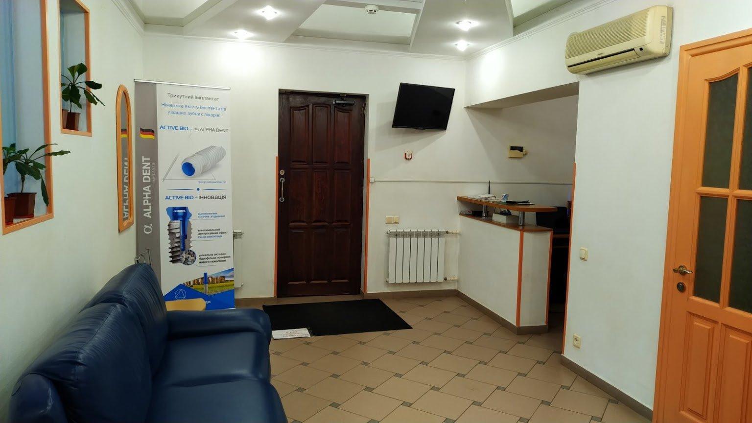 Стоматология в Новомосковске-1